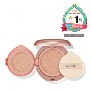 Layering Cover Cushion + Concealing Base No.31