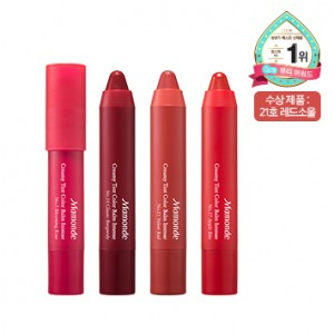 CREAMY TINT COLOR BALM INTENSE #08 crazy red