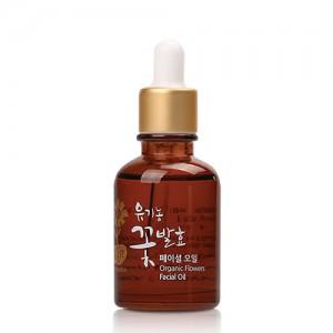 Organic Flower Facial Oil