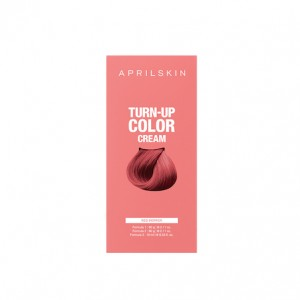 Turn-up Color Cream_Red Pepper