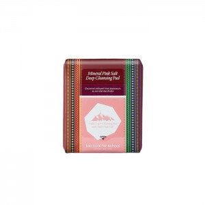 Mineral Pink Salt Deep Cleansing Pad